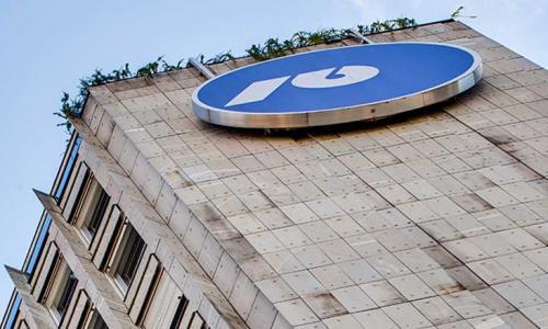 NLB Banka ponudila novi stambeni kredit